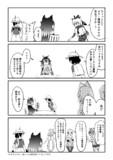 【けものフレンズ4コマ】だいめい