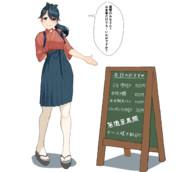 居酒屋 鳳翔