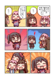 砂塚あきらと誕生日