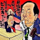 立花党首議員を辞めて参院埼玉補選へ