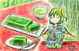 和を味わう緑なひととき