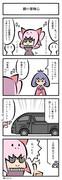 鋼の冒険心(ひろこみっくす-192)