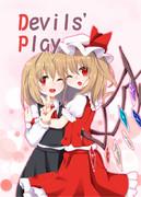 【東方紅楼夢15・新刊表紙】Devls' Play