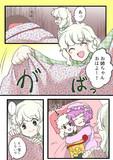 お姉ちゃんの抱き枕