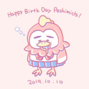 ぺしみち誕生日オメデトウ!