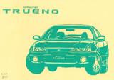 【切り絵】トヨタ スプリンタートレノ (AE111)
