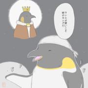 エンペラーペンギン3 コウテイペンギンなのかキングペンギンなのか