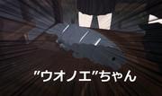 """【MMD】 寄生虫""""ウオノエ"""" 【MMDモデル配布あり】"""