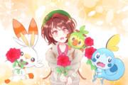 【ポケモン剣盾】女の子主人公&御三家