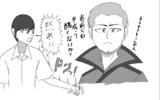 【仮面ライダージオウ】ざっくりしたOver Quartzer