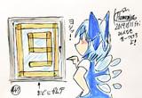 台風対策として窓に米印に養生テープを貼っとくといいらしいです