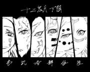 十二鬼月「下弦の鬼」