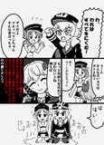 (アズレン)にくすべ先生ローンちゃん