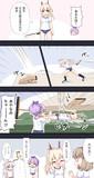 アズレンアニメ1話再現漫画