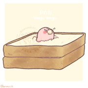 食パンはむはむカービィちゃん