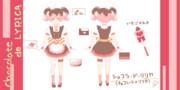 【魔法少女リリカ】ショコラ・ド・リリカ(ショコラティエ風コスチューム)