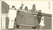 昭和初期に活躍した車