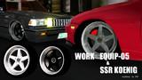 【モデル配布】WORK EQUIP 05風&SSR KOENIG風ホイール