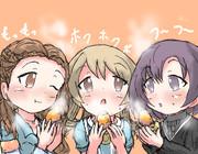 焼き芋を食べるワンステップス