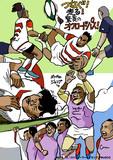 ラグビーワールドカップ2019 JPNvSCO