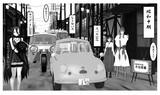 昭和中期に活躍した車
