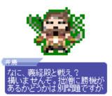 【ドット】武蔵坊弁慶