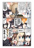 響先生【新井式廻轉抽籤器】