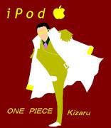 黄猿 iPod