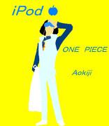 青雉 iPod