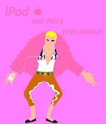 ドフラミンゴ iPod