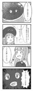 【4コマ】オタマン帽は葵ちゃんのほうが好き