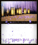 藤の花パーティクルセット【MME配布】【MMDアクセサリ配布】