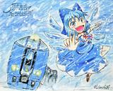 雪の子!風の子!元気な子!!!《Normal Mode》