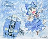 雪の子!風の子!元気な子!!!《Hard Mode》
