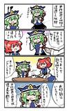 映姫と映姫と小町