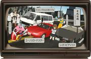 平成前期に活躍した車