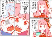 琴葉姉妹のチョコミント争論