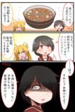 芋煮を作ろう!