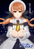 【ひとりの夜のナイトメア】新ビジュアル
