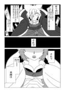 【HELLSINGパロ】「戦いの法王」イスマエル・ビスカイノ