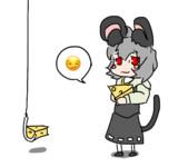 ネズミ釣り