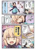 沖田さんが焼きそばを食べる話