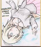 VOCALID STREET