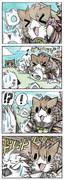 じゃれる大和猫