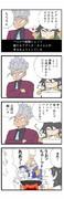 鉄血少年ミカヅキ君2【トレス注意