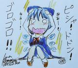 雷がぁ…雷がぁ……!!!