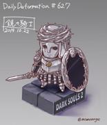 ほぼ毎日デフォルメ#627 鏡の騎士