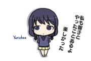 ゆりちゃん ミニキャラ カラー
