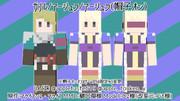 【Minecraftスキン】ガリルとアーシュラ【アラアラ】