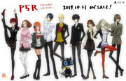 P5R集合絵(ペルソナ5 ザ・ロイヤル)